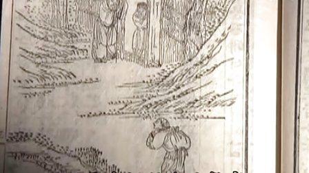 《圣贤教育 改变命运》第一集【愧对先祖的问题】