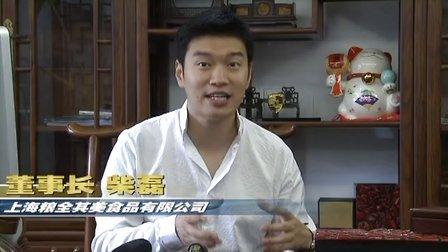 柴磊:手抓饼之父再造迷你披萨传奇