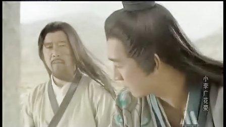 小李广花荣