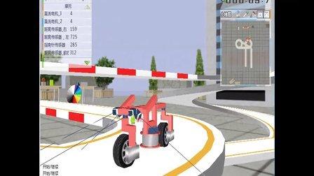 萝卜圈虚拟机器人智能二轮车