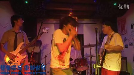 祝福基因 - Hoochie Coochie Man (2012.8.29 雷不忧得)