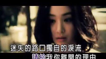 王馨-爱你的心到永久KTV