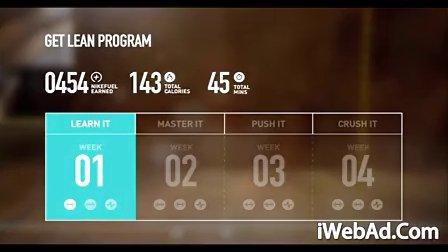 Nike微软Kinect打造家庭健身教练
