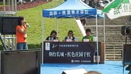 实拍2007株洲第二届工人歌王大赛美女唱歌