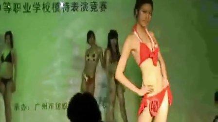 2009广东省属广州市属中专学校模特表演竞赛泳装秀