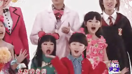 爽乐坊童星王巧、张晶晶、谭珮妮、冯艺凡山东卫视歌声迎新年!