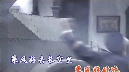 电视剧《孤岛飞鹰》片尾曲 MTV