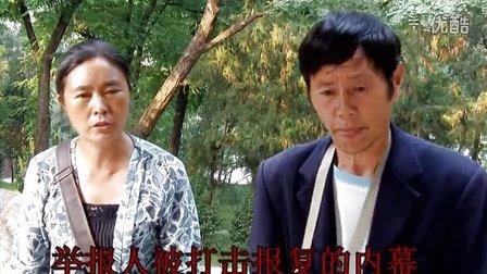 贵州省六盘水市盘县普古乡非法倒卖土地打击报复举报人夏大留内幕