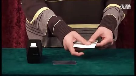 迪龙魔术2012创意近景魔术教学Void by Kevin Schaller(无密码)