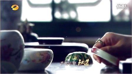 刘诗诗清新气质《等你的季节》