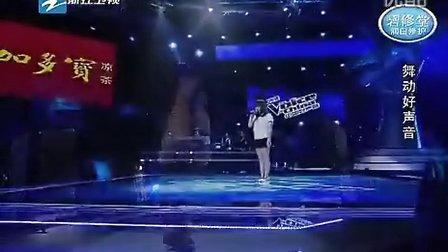 舞动好声音20120819海陆—《自己》