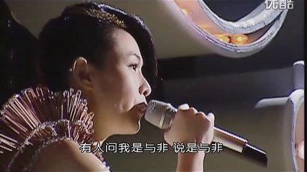 刘若英脱掉高跟鞋世界巡回演唱会