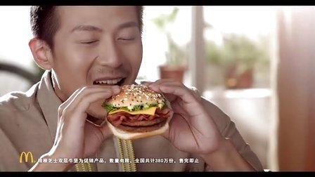麦当劳 培根蔬萃双层牛堡