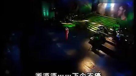 杨钰莹-三月里的小雨 2002年北京演唱会
