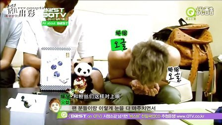 【韩语中字】120825 BEAST on QTV Beast in Macau 01期
