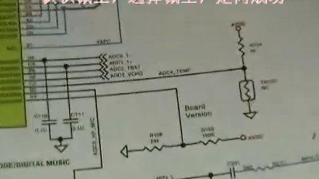 49_电量显示原理_苹果手机维修视频教程_电脑维修视频教程QQ453100829