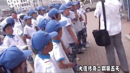 2012大连传奇二期第五天