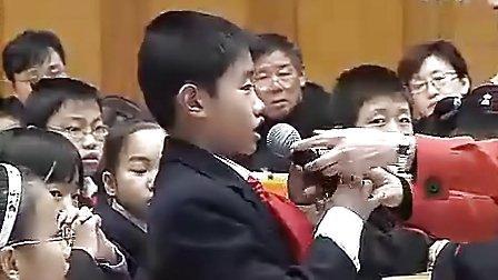 三年级重叠问题中华东六省一市第12届小学数学课堂教学观摩研讨会视频