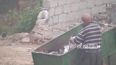 [拍客]老人无儿无女依靠垃圾车拾废品生存