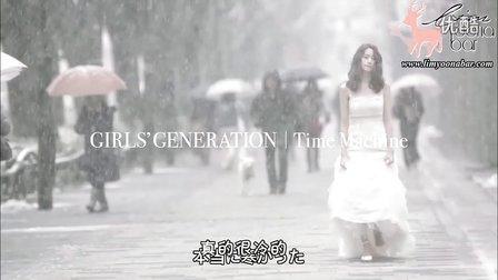 【中字】少女时代 Complete Video Collection PART2