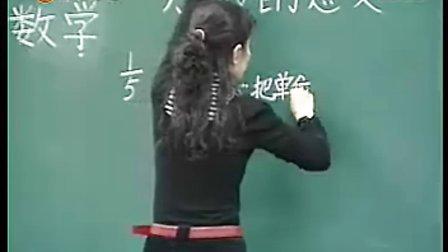 5小学数学五年级优质课视频下册《分数的意义》苑老师