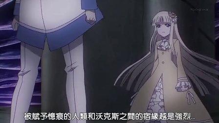 【7月】轮回的拉格朗日第二季 11【EMD】