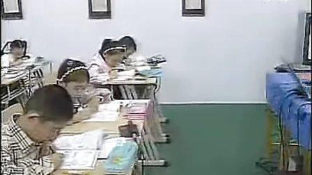 三年级数学上册认识周长苏教版小学数学三年级优质课观摩课公开课