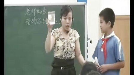 小学五年级语文作文优质课展示《鸡蛋浮起来(情景作文)》向老师.