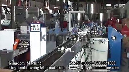 Drink Straw Making Machine,塑料吸管机