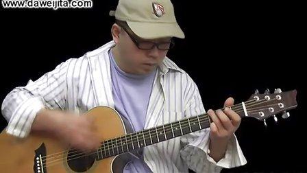 《再见》张震岳 吉他弹唱教学 大伟吉他