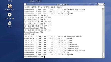 第6章Linux系统管理进程管理命令