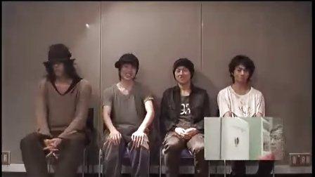 【日本 2008 MTV VIDEO MUSIC 大赏】【日本人气歌手 欧美歌姬玛利亚凯莉 豪门艳女帕里斯希尔顿等】【1】