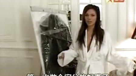 2003年贝克汉姆纪录片THE REAL BECKHAMS