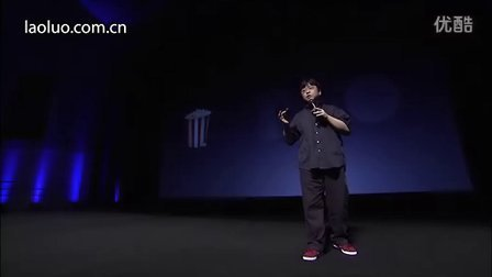 罗永浩 一个理想主义者的创业故事(一)