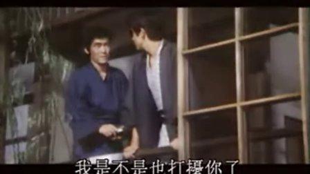 伊豆舞娘01 山口百惠三浦友和 老电影