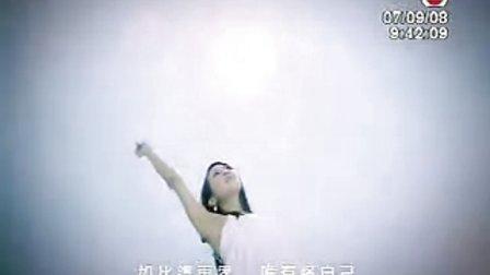 【新歌抢先看】刘德华最新主打歌曲《未到伤心处》