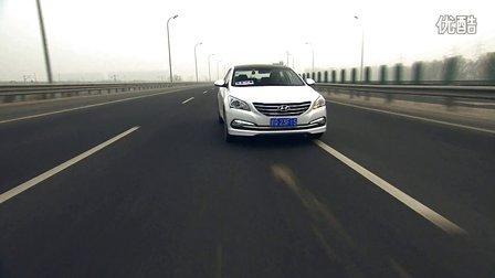 专属中国市场 原创试驾北京现代名图