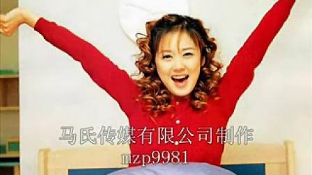 张娜拉 - sweet dream - 红豆女之恋主题曲