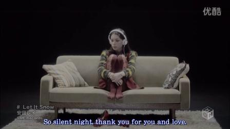 [PV]安田レイ - Let It Snow[自制日文字幕]