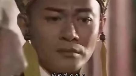 西游记二(陈浩民版)01