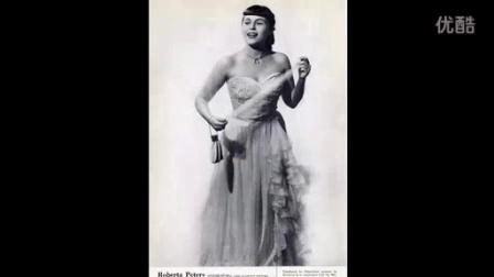 Roberta Peters 我心中有一个声音 Una voce poco fa  1954