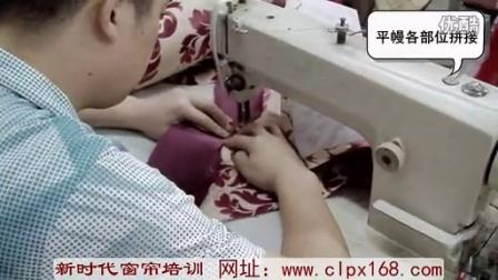 哪种是中式风格窗帘-专业窗帘设计培训中心