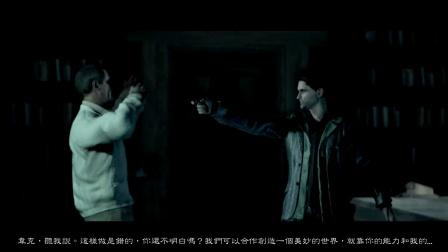 【惊悚恐怖神作】心灵杀手Alan Wake4-1:真相(上)