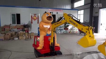 熊出没之挖土机表演