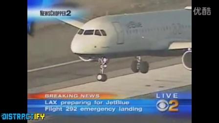 史上最牛逼的飞机落地,这得什么技术才能办到!资讯