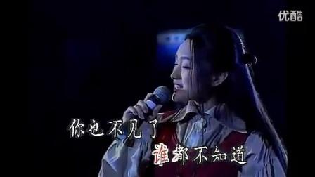 杨钰莹-你的心总是不一样 1994年上海金秋演唱会