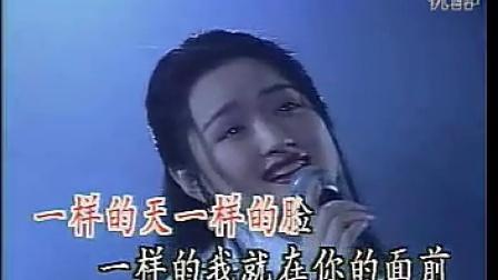 杨钰莹-我不想说 1994年上海金秋演唱会