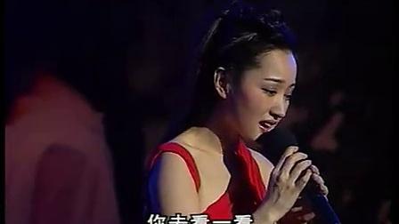 杨钰莹-月亮代表我的心 2002年北京演唱会