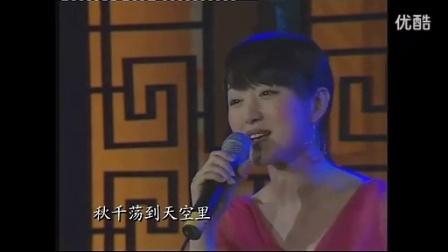 杨钰莹-婚誓 2006年维也纳中国新民歌音乐会