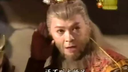 西游记陈浩民版14(粤语)